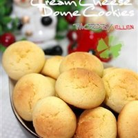 Cream Cheese Dome Cookies的做法